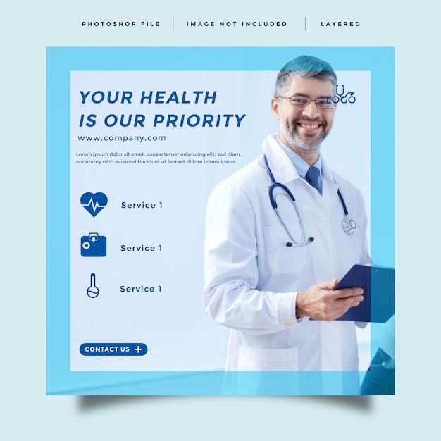Sanità e medicina modello di promozione post feed di social media Psd Premium