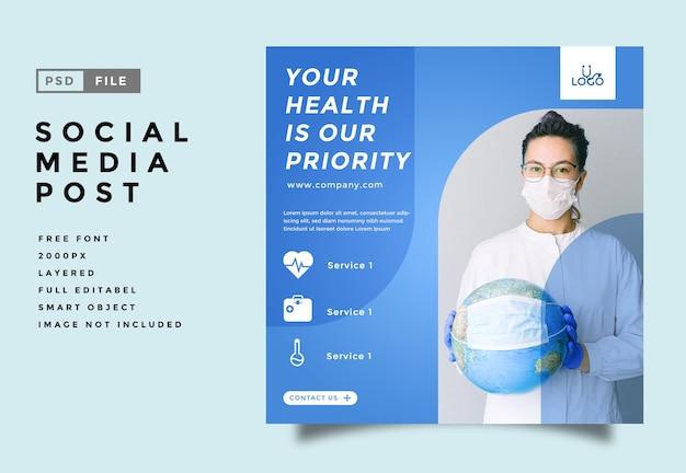 Modello di promozione post di feed di social media sanitari e medici Psd Premium