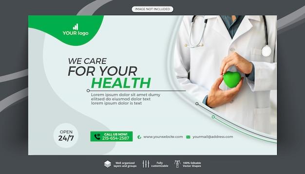 Modello di banner web medico sanitario Psd Premium