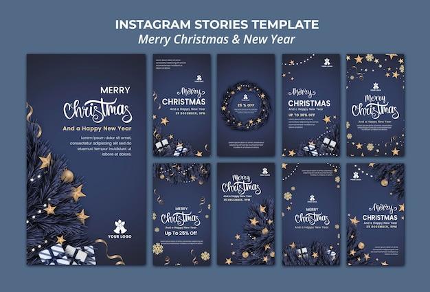 Raccolta di storie di instagram per natale e capodanno Psd Premium