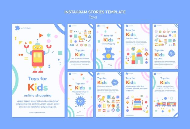 Raccolta di storie di instagram per lo shopping online di giocattoli per bambini Psd Premium