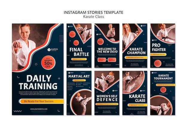 Raccolta di storie su instagram per lezioni di karate femminile Psd Premium