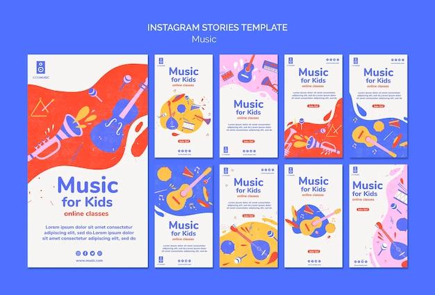 Modello di storie di instagram per piattaforma musicale per bambini Psd Premium