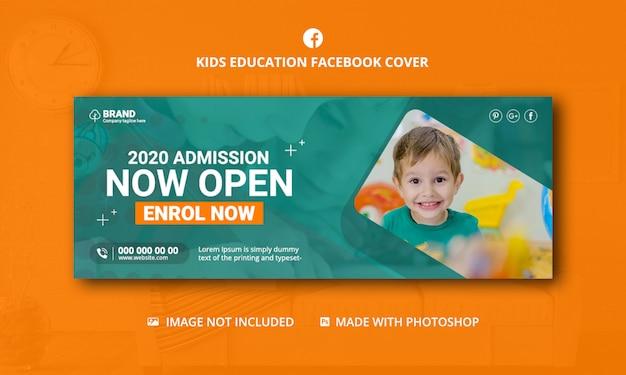Modello di banner copertina facebook per ammissione all'istruzione scolastica Psd Premium