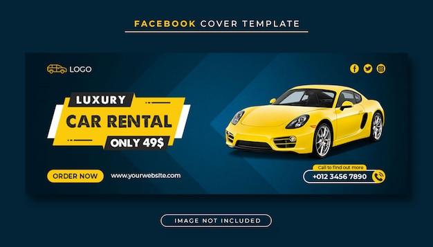 Modello di banner copertina facebook di noleggio auto di lusso Psd Premium