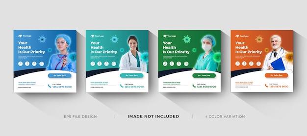 Media sociali del modello dell'insegna di affari medici Psd Premium