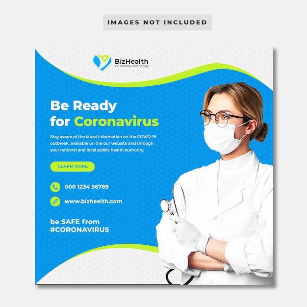 Modello di banner di assistenza sanitaria medica sul coronavirus Psd Premium
