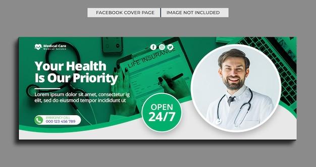 Modello di banner web copertina facebook sanitaria medica Psd Premium