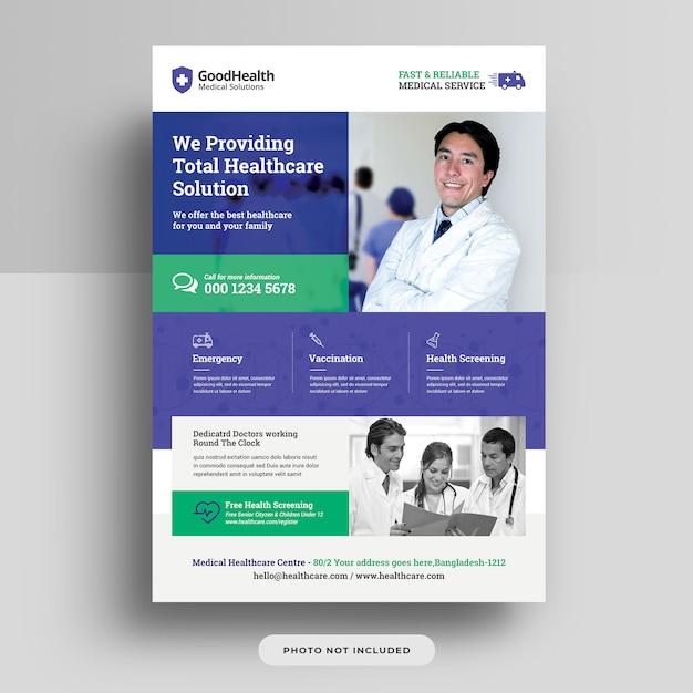 Disegno del modello di volantino medico e sanitario Psd Premium