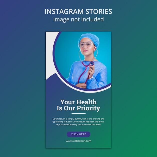 Storie di instagram mediche e sanitarie Psd Premium