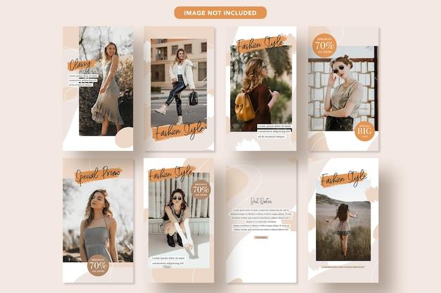 Modello di storia di instagram di design di banner promozionale di social media di sconto di moda minimalista Psd Premium