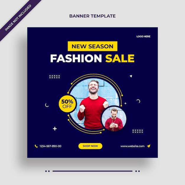 Banner di instagram di vendita di moda moderna o modello di post sui social media Psd Premium