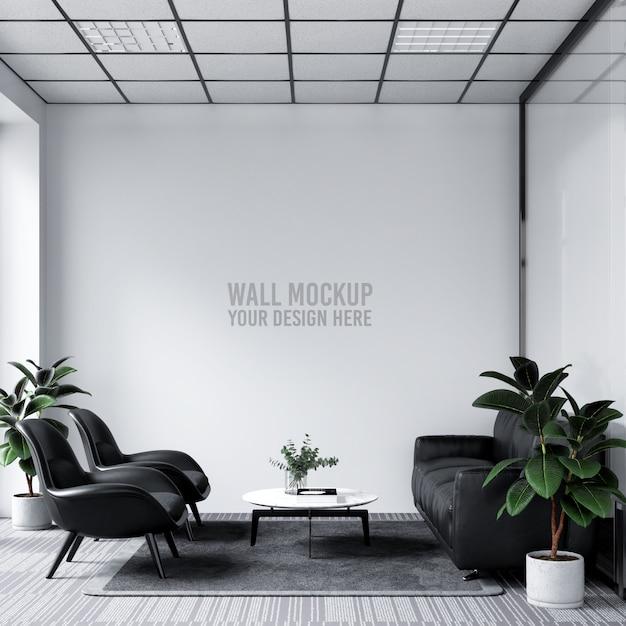 Modello moderno della parete della sala di attesa della hall dell'ufficio Psd Premium