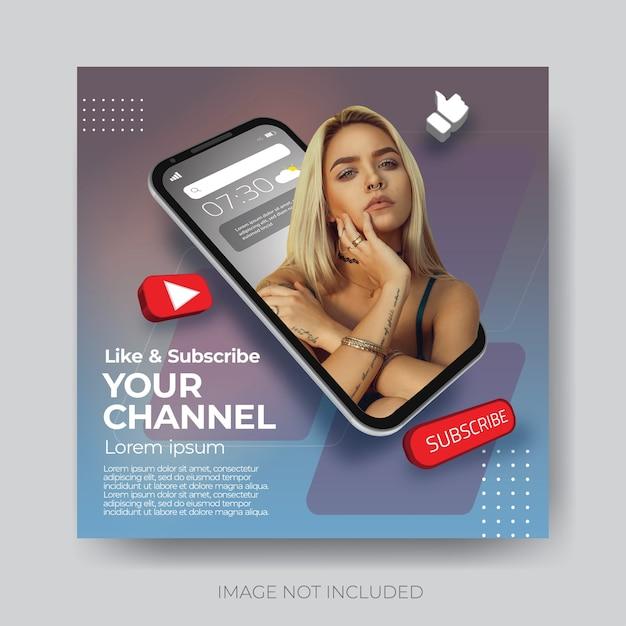 Modello di canale youtube per social media moderno Psd Premium