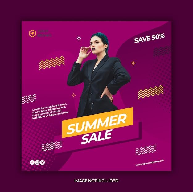Media di vendita moderna estate social e modello di banner web quadrato Psd Premium