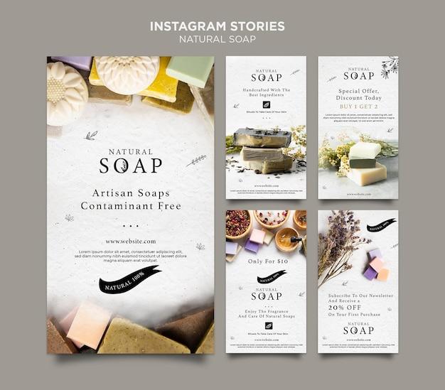 Modello di storie di instagram di concetto di sapone naturale Psd Premium