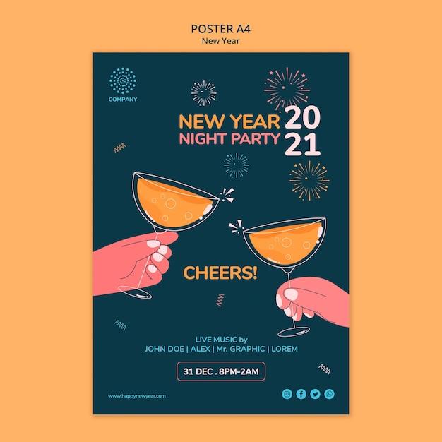 Modello di poster di concetto di nuovo anno Psd Premium
