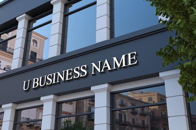 Mockup di segno di facciata di ufficio Psd Premium