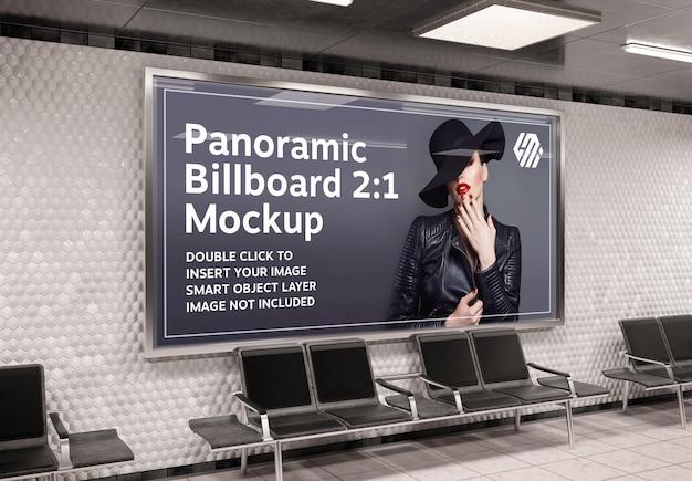 Tabellone per le affissioni panoramico nella stazione della metropolitana mockup Psd Premium