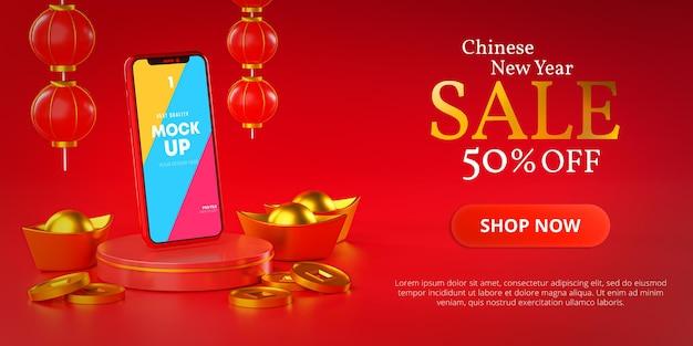 Modello di mockup del telefono banner di vendita di promozione del nuovo anno cinese Psd Premium