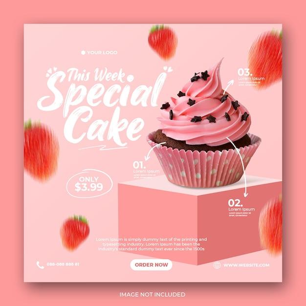 Torta rosa speciale menu promozione social media instagram post banner modello Psd Premium