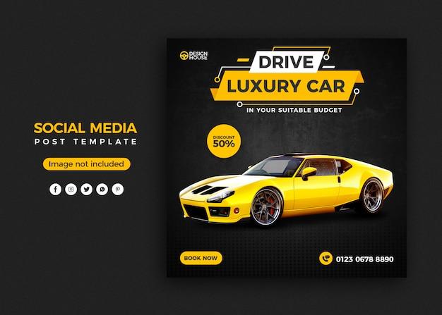 Noleggia un modello di banner per post sui social media Psd Premium
