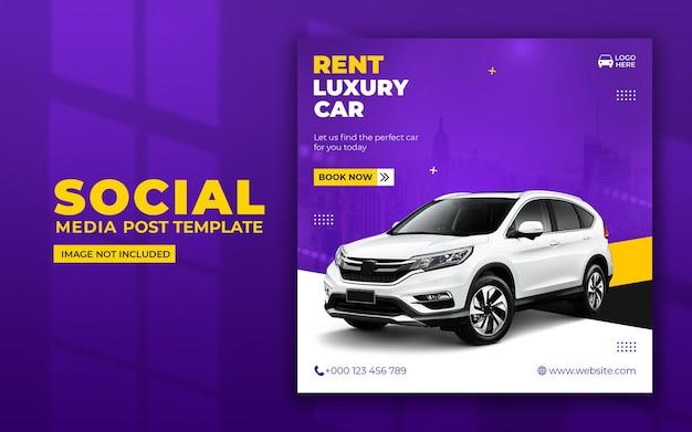 Noleggia i social media per auto di lusso e il modello di post di instagram Psd Premium