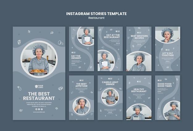Modello di storie di instagram annuncio ristorante Psd Premium