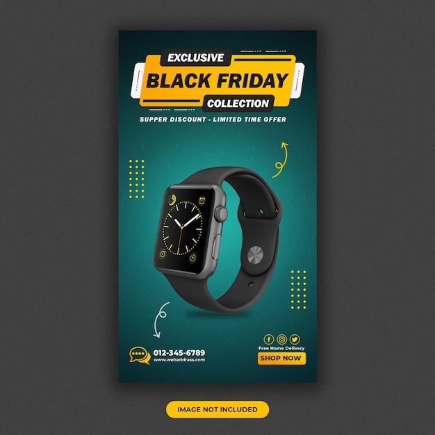 Modello di storia di design instagram venerdì nero orologio intelligente Psd Premium