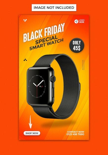Modello di progettazione di storia di instargram di smart watch black friday Psd Premium