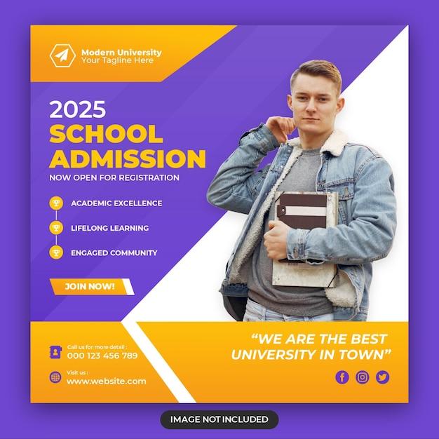 Modello di banner post sui social media di educazione universitaria Psd Premium