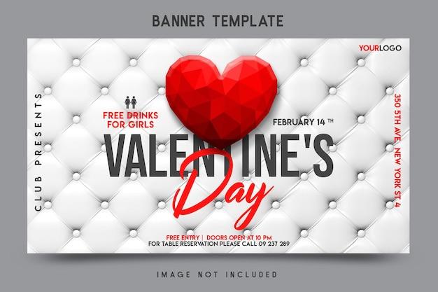 Disegno del modello di banner di san valentino Psd Premium