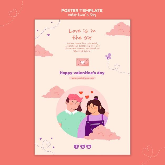 Modello di poster illustrato di san valentino Psd Premium
