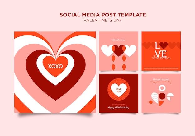 Modello di post di instagram di san valentino Psd Premium