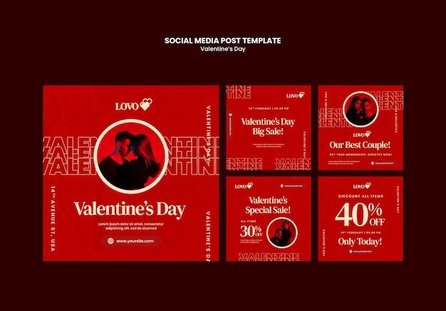 Post di instagram di san valentino Psd Premium