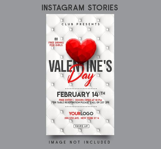 Disegno del modello di storie di instagram di san valentino Psd Premium