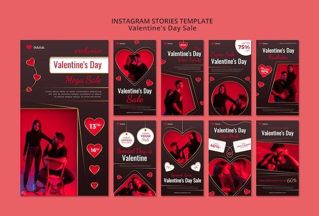 Storie di instagram di san valentino Psd Premium