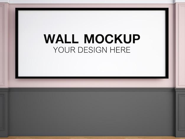 Mockup del muro nel soggiorno interno Psd Premium