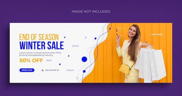 Volantino per banner web social media di vendita di moda invernale e modello di copertina di facebook Psd Premium