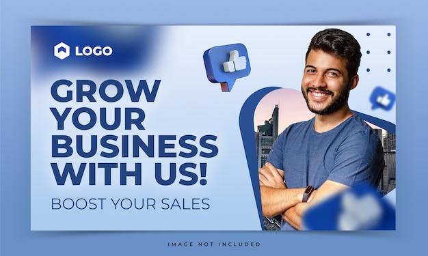 Miniatura di youtube per il modello di promozione del workshop di marketing su facebook Psd Premium