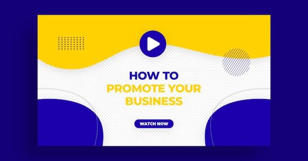 Miniatura di youtube o modello di banner web per workshop dal vivo di marketing digitale Psd Premium