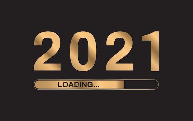 Anno nuovo 2021 caricamento barra di avanzamento dorata. concetto per felice anno nuovo. Vettore Premium