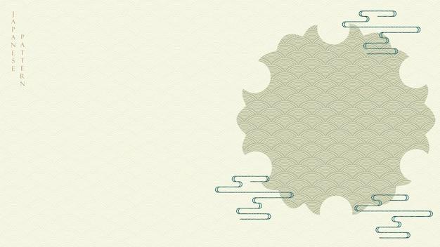 Sfondo di arte astratta con motivo geometrico. motivo a onde giapponese con stile asiatico art mountain. Vettore Premium