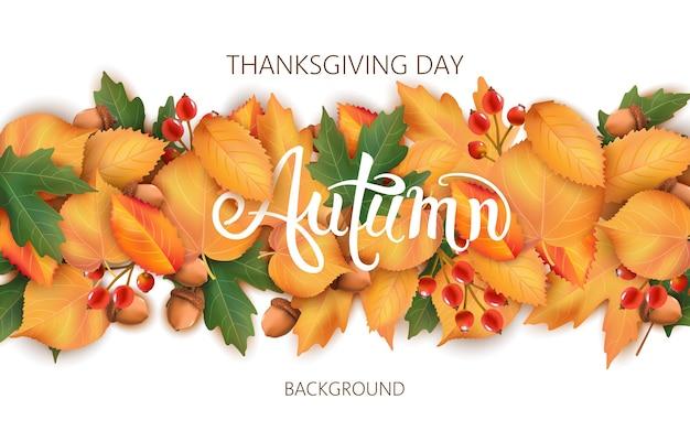 Sfondo astratto con foglie, ghiande e bacche. tematiche autunnali. giorno del ringraziamento Vettore Premium