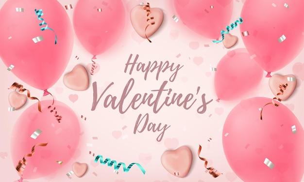 Modello astratto biglietto di auguri rosa con cuori di caramelle, palloncini, coriandoli e nastri. Vettore Premium
