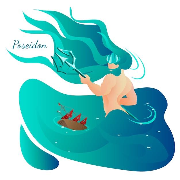Mitologia del greco antico dio del mare poseidone, nettuno Vettore Premium