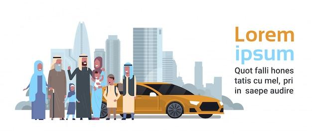 Famiglia araba con modello di banner auto Vettore Premium