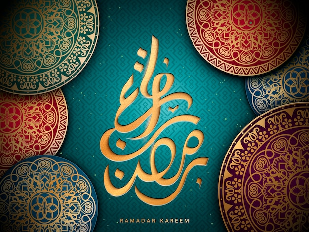 Design di calligrafia araba per il ramadan, con motivi geometrici islamici Vettore Premium