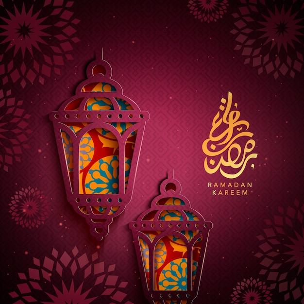 Design di calligrafia araba per il ramadan, con lanterne e arti del taglio della carta Vettore Premium