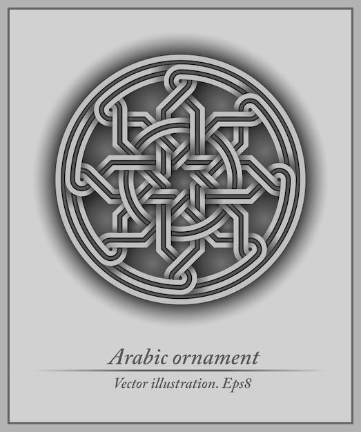 Ornamento arabo Vettore Premium